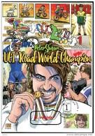 302-SLOVAKIA Peter SAGAN-The Most Combative Cyclist Of+Tour De France Commemorative Sheet 2.version Of The Stamp 08/2016 - Varietà & Curiosità