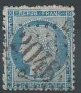 Lot N°35178  N°37, Oblit GC 2046 D LILLE-QUARTIER-PLACE-ST MARTIN (57) - 1870 Siege Of Paris