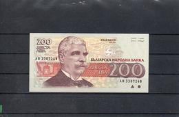 BULGARIA 1992, 200 LEVA, PK-103, SC-UNC, 2 ESCANER - Bulgaria