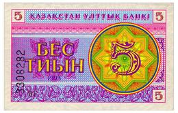 KAZAKHSTAN 5 TYIN 1993 WMK: SNOWFLAKE S/n BELOW Pick 3a Unc - Kazakhstan