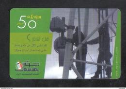 PALESTINE - RARE  PHONECARD - Palestine