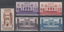 EGYPTE  POSTZEGELSERIE AGRARISCHE CONFERENTIE  UITGAVE 1936 - Egypte