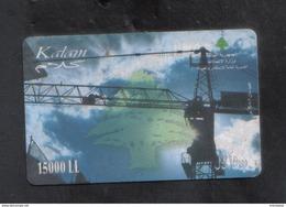 LEBANON 2008  PHONECARD - Lebanon