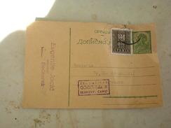 Srbija Dopisna Karta 1,5 Din Vuk 0.50 Porto Srbija Cenzurisano 0363 Sekt 2 1944 God. - Serbia