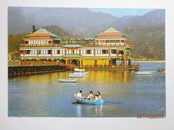 Postcard Floating Restaurant Sha Tin Hong Kong China By Paul Photographic Of Mongkok My Ref B2507 - China (Hong Kong)