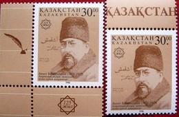 Kazakhstan  1998   A. Baitursynov  2 V   ERROR  MNH - Kazakhstan