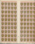 Germany, Deutsche Post Stamp - Zona Francese