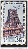 Inde PA  N° 17   X Temple De Chindambaram Trace De Charnière Sinon  TB