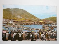 Postcard Hong Kong ? China My Ref B2520 - China (Hong Kong)