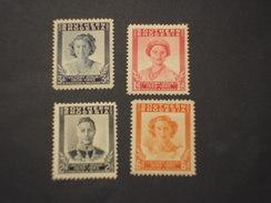 RHODESIA Sud . - 1947 VITTORIA  4 VALORI - NUOVI (++) - Southern Rhodesia (...-1964)