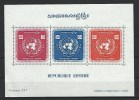 """Khmere Bloc YT 28 """" Commission économique """" 1972 Neuf ** - Cambodge"""