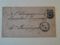 Entier Postal Sur Lettre 1897 - 1857-1916 Empire