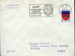 19244 France, Special Postmark Slogan 1967 Gap, World Bowls Champ.1967, Circuled Cover