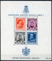 Romania, 1940, Centenary Of The Birth Of King Carl II, Pro Patria Overprint, MNH, Michel Block 14 - Non Classés