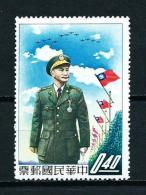 Formosa  Nº Yvert  270  En Nuevo - 1945-... República De China