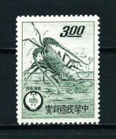 Formosa  Nº Yvert  366  En Nuevo* - 1945-... Republic Of China