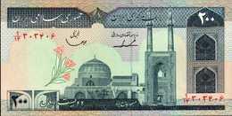 IRAN 200 RIALS De 1982nd  Pick 136b  UNC/NEUF - Iran