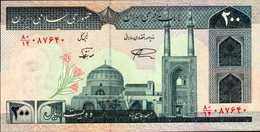 IRAN 200 RIALS De 1982nd  Pick 136c  UNC/NEUF - Iran