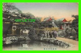 TOKYO, JAPON - FUKAGAWA PARK - ANIMATED -  TRAVEL - - Tokyo