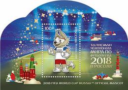 Russia 2017 Football Soccer WC 2018 S/S  MNH - Neufs