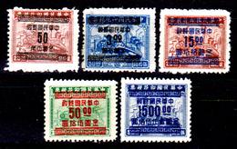 Cina-F-557 - Emissione 1949 - Senza Difetti Occulti. - China