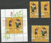 BULGARIA - MNH - Sport - Olympic Games - 2008 - Stamps