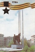 CALENDARIO DEL AÑO 1985 DE RUSIA (CALENDRIER-CALENDAR) MONUMENTO - Calendarios