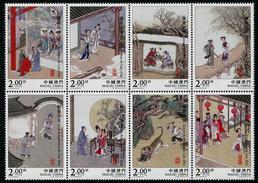 MACAU 2016 - Litérature, Les Contes étranges De Liao Zhai - 8 Val Neufs // Mnh - 1999-... Chinese Admnistrative Region