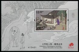 MACAU 2016 - Litérature, Les Contes étranges De Liao Zhai - BF Neufs // Mnh - Unused Stamps