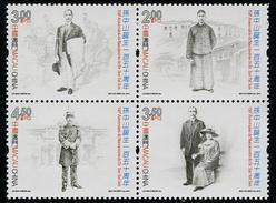 MACAU 2016 - Dr. Sun Yat Sen - 4 Val Neufs // Mnh - 1999-... Chinese Admnistrative Region