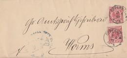 DR Brief Doppelverwendung Mef 2x 47 Oppenheim 2.6.93 Und EF Minr.47 Worms 6.6.93 - Deutschland