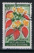 Ivoorkust Y/T 197 (0) - Côte D'Ivoire (1960-...)