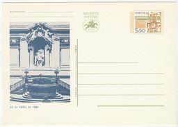 Postal Stationery * 25 De Abril De 1980 - Postal Stationery