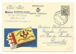 Publibel 1253 - Boite D'allumettes -  Union Match - Feu - Belle Oblitération - Firemen