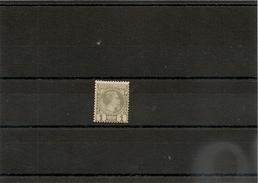 MONACO Année 1885 N° Y/T :1* Côte: 35,00 € - Neufs