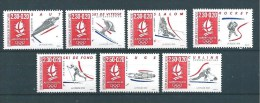 France Timbres De 1990/91  N°2674 A 2680  Neuf **  Vendu Valeur Faciale - Unused Stamps