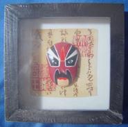 Framed Chinese Mask - Asian Art