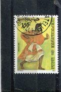 MALI. 1991. SCOTT 575. TRIBAL DANCES OF MALI - Mali (1959-...)
