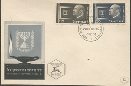 ISRAEL 1952 FDC - FDC