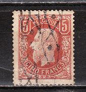 37  Emission De 1869 - LA Bonne Valeur - Oblit. Roulette - Authentique ? - LOOK!!!! - 1869-1888 Lion Couché