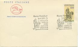 ITALIA - FDC CAVALLINO 1979 - CURA DELLE MALATTIE DIGESTIVE - 6. 1946-.. Repubblica