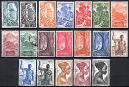 Col3 :  AEF Afrique : N° 208 à 226  Neuf X MH Et Oblitéré , Cote : 12,00€ - A.E.F. (1936-1958)