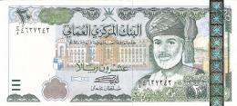 OMAN   20 Rials   2000   P. 41   AUNC - Oman