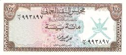 OMAN   100 Baisa   ND (1973)   P. 7a   UNC - Oman