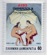 PIA  -  GRECIA  -  1993  : Giornata Mondiale Della Sanità -  (YV 1788-92) - Salute