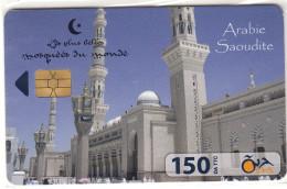 Algérie Télécarte Oria Mosquées Du Monde - Moscheen Der Welt - Mezquitas Del Mundo - Mosques Of The World - Algérie