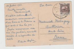 ARA007a /JORDANIEN -   Palástina-Hilfe, 20 Fils, 1953 Auf Karte Von Betlehem Nach Frankreich - Jordanien