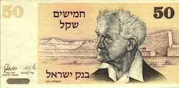 ISRAEL 50  SHEQALIM De 1978  Pick 46  UNC/NEUF - Israel