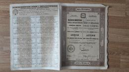 Vieux Papier , Genre Action Russie, Moscou-Mockba : Mine Et Métallurgique ,volga-vichéra  1897 - Actions & Titres