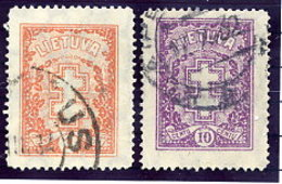 LITHUANIA 1931 Arms Definitives Used  Michel 314-15 - Lithuania